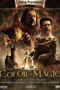A mágia színe (The Colour of Magic)