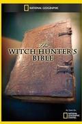 Titkok a múltból: A boszorkányok pörölye  (Ancient Secrets: Witch Hunters Bible)
