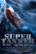A tankhajó (Super Tanker)