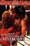 A játék neve: Beverly Hills (Scenes from the Class Struggle in Beverly Hills)