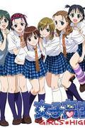 Girl`s High School Students (Középiskolás diáklányok)