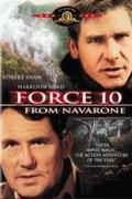Navarone ágyúi 2. - Az új különítmény (Force 10 from Navarone)