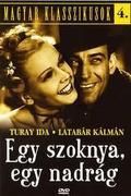 Egy szoknya, egy nadrág (1942)