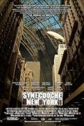 Kis-nagy világ (Synecdoche, New York)