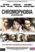 Kromofóbia (Chromophobia)