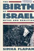 Izrael születése