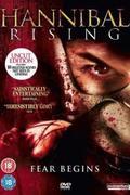 Hannibál ébredése (Hannibal Rising)