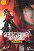 Final Fantasy VII - Dirge of Cerberus