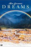 Akira Kurosawa: Álmok /Dreams/
