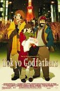 Tókiói keresztapák /Tokyo Godfathers/