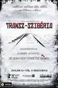 Transzszibériai vasút (dokumentumfilm)