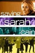 Sarah Cain megmentése /Saving Sarah Cain/