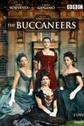 Hozományvadászok /The Buccaneers/