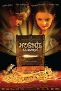 Noemie: A titok /Noémie: Le secret/