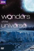 A világűr varázsa /Wonders of the Universe/ Hirnökök