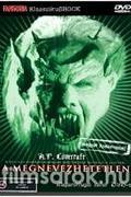 H.P. Lovecraft: A megnevezhetetlen (The Unnamable)
