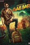Gabbar visszatér (Gabbar is Back)