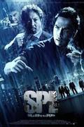 SPL: A bosszúhadjárat (Saat po long, 2005)