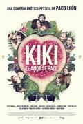 Szex receptre (Kiki, el amor se hace)