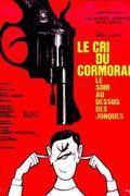 Esténként a kormoránok rikácsolnak a dzsunkák felett (Le cri du cormoran, le soir au-dessus des jonques)