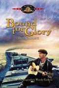 A dicsőség útja (Bound for Glory)