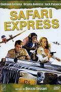 Szafari expressz /Safari Express/