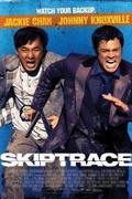 Skiptrace (Skiptrace)