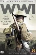 I. Világháború: Az első modern háború