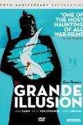 A nagy ábránd /La grande illusion/