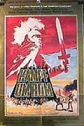 Harc rómáért /Kampf um Rom/