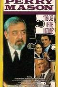 Perry Mason: Az elveszett szerelem /Perry Mason: The Case of the Lost Love/