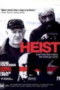 Az arany markában /Heist/2001.