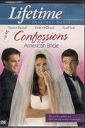 Ara-para /Confessions of an American Bride/