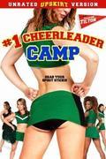 Lányok forró szoknyában /Cheerleader Camp/