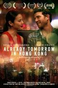 Hongkongban már holnap van (already tomorrow in hong kong)