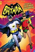 Batman: A köpenyes lovagok visszatérnek (Batman: Return of the Caped Crusaders)