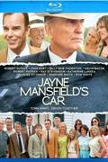 Jayne Mansfield kocsija /Jayne Mansfield's Car/