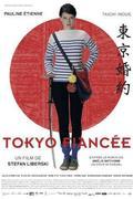 Tokió, hozzád megyek! /Tokyo Fiancée/
