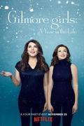 Szívek szállodája: Egy év az életben (Gilmore.Girls) 2016.