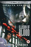 Illusion of Bood  (Yotsuya kaidan)