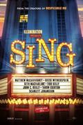 Énekelj! /Sing/ 2016.