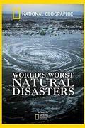 A tíz legsúlyosabb természeti katasztrófa