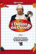 Nincs kettő séf nélkül  (I delitti del cuoco)
