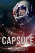 Kapszula (Capsule) 2015.