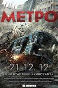 Metró (Metpo)  2013.