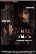 Marió, a varázsló (2008)