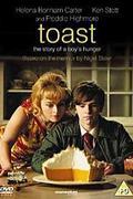 Toaszt (2010)