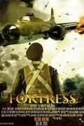 A repülő erőd /Fortress/