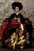 A királyi ágyas (The Concubine) 2012.