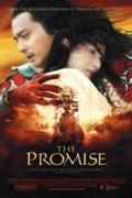 Az ígéret /Wu ji/ 2005.